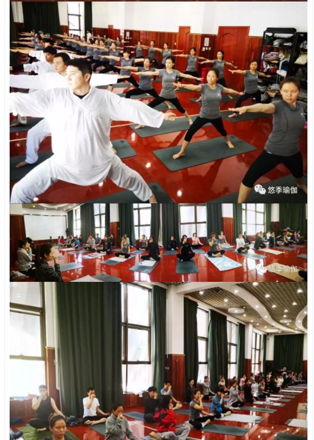 悠季瑜伽学院_北京悠季瑜伽学院TTC风采——趁早把生活折腾成你想要的样子